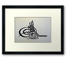 bismillah tughraa Framed Print