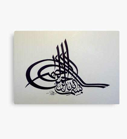 bismillah tughraa Canvas Print