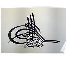 bismillah tughraa Poster