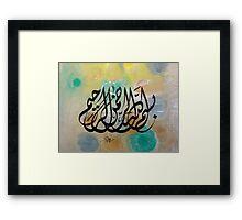 Bismillah painting Framed Print