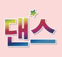KOREAN word DANCE daenseu Kids Tee