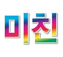 Michin Korean word for CRAZY! Photographic Print