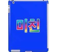 Michin Korean word for CRAZY! iPad Case/Skin