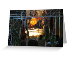 Tied Together - Vientiane, Laos Greeting Card