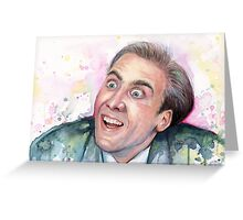 Nicolas Cage Meme You Don't Say Greeting Card
