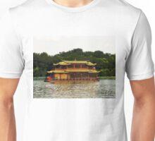 """Chinese Ferry"" Photo / Digital Painting Unisex T-Shirt"