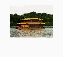 """Chinese Ferry"" Photo / Digital Painting Unisex T-Shirt"
