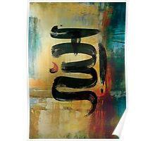 Calligraphy - Allah Poster