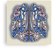 Wa Alallahi Falyatawakkalil Muminun Canvas Print