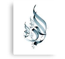 "Al Hob (Arabic ""Love"".. love, love, love) Canvas Print"