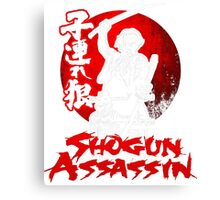 LONEWOLF AND CUB AKA SHOGUN ASSASSIN SHINTARO KATSU JAPANESE RETRO SAMURAI MOVIE  Canvas Print