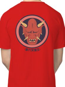 Demon King in Red Classic T-Shirt