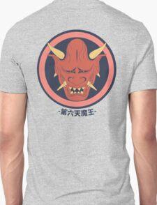 Demon King in Red Unisex T-Shirt