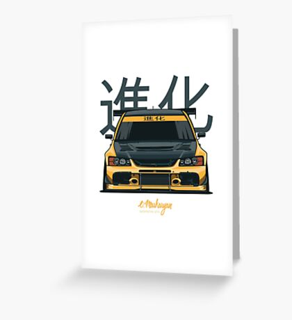 Lancer Evo IX (yellow) Greeting Card