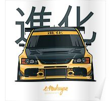 Lancer Evo IX (yellow) Poster