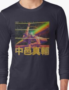 King * Of * Star * Style Long Sleeve T-Shirt