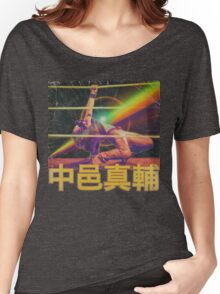 King * Of * Star * Style Women's Relaxed Fit T-Shirt