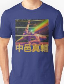King * Of * Star * Style Unisex T-Shirt