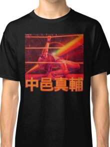 King * Of * Star * Style Blood Reign Classic T-Shirt