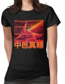 King * Of * Star * Style Blood Reign Womens Fitted T-Shirt