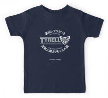 Tyrell Corporation (aged look) Kids Tee