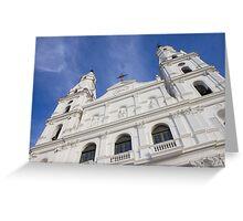 Front of a white church in Porto Alegre city - Brazil. Greeting Card