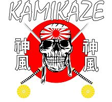 New Kamikaze Imperial Japanese Army Photographic Print