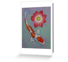 Koi and Lotus Greeting Card