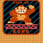 King of Kong by MrPeterRossiter