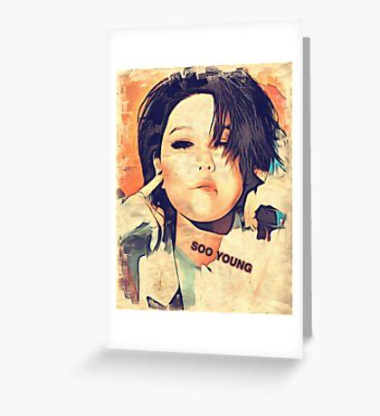 SooYoung, SNSD(소녀시대), Kpop star photo art Greeting Card