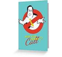 Saulbuster Greeting Card