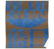 Firefly Jayne blue sun grunge Poster