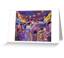 night festival Greeting Card
