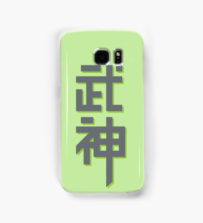 Genji Spray 1  Samsung Galaxy Case/Skin