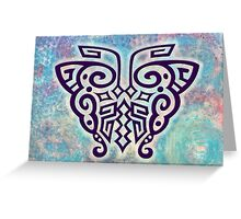 Pulelehua The Hawaiian Butterfly Greeting Card