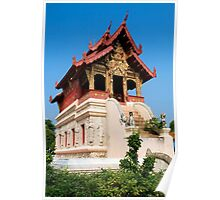 Ho Trai Scripture Library in Thailand Poster