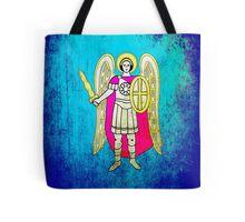 Kiev - Київ Tote Bag