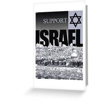 Support Israel Greeting Card