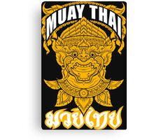 Muay Thai Hanuman Holy Fighter Martial Art Spirit Canvas Print