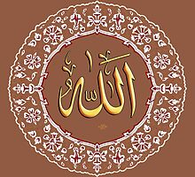 Allah name in Thuluth Style 2 by HAMID IQBAL KHAN