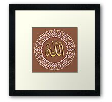 Allah name in Thuluth Style 2 Framed Print
