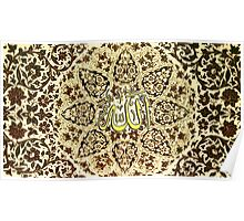 Allah name with Traditional Ornaments  Poster
