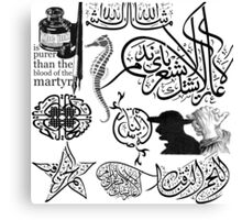 Tattoos on Arabic Calligraphy Canvas Print