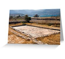 Early Christian Basilica, Crete Greeting Card