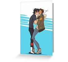 Please don't hit me! Greeting Card