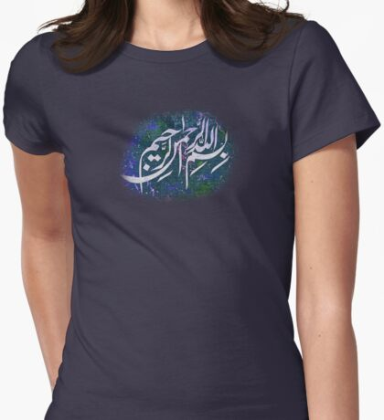 Bismillah Khate Nastaleeq 2 Womens Fitted T-Shirt