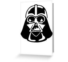 Lord Vader - Fashion Leader of the Galaxy Greeting Card