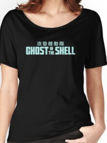 Ghost in the Shell New Movie Shirt Women's Relaxed Fit T-Shirt