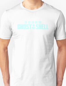 Ghost in the Shell New Movie Shirt Unisex T-Shirt
