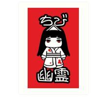 Chibi Yurei Art Print
